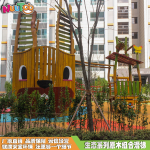 Le Tu non-standard amusement customized stainless steel slide non-standard modeling log series amusement products