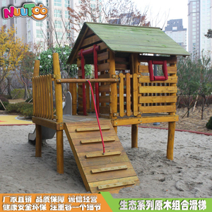 Le Tu non-standard amusement outdoor wooden small doctor series slide