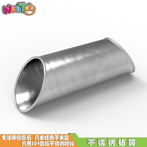 Le Tu non-standard amusement outdoor stainless steel drill barrel