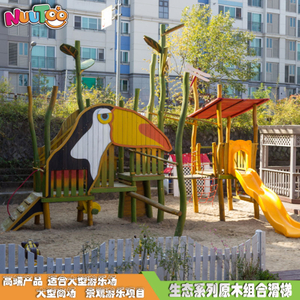 Letu non-standard amusement park outdoor play facilities