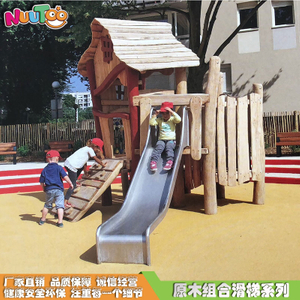 Outdoor wooden combination slides Log combination slides Solid wood small doctor combination slides without power wooden non-standard amusement equipment LT-ZH003