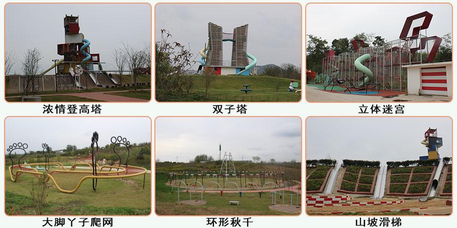 Hongshan Sports Park + non-standard amusement project + combination slide _03