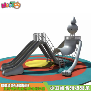 Letu non-standard amusement large outdoor stainless steel clown slide