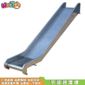 Le Tu non-standard amusement stainless steel flat straight slide