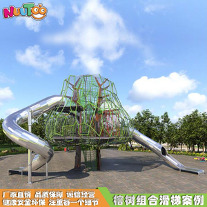 Letu non-standard amusement eucalyptus combination slide