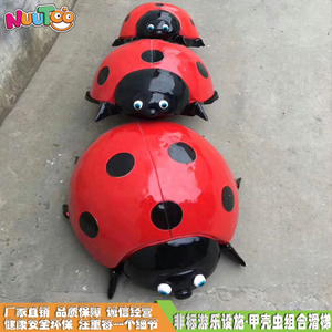 What is the style of the Beetle non-standard amusement equipment?