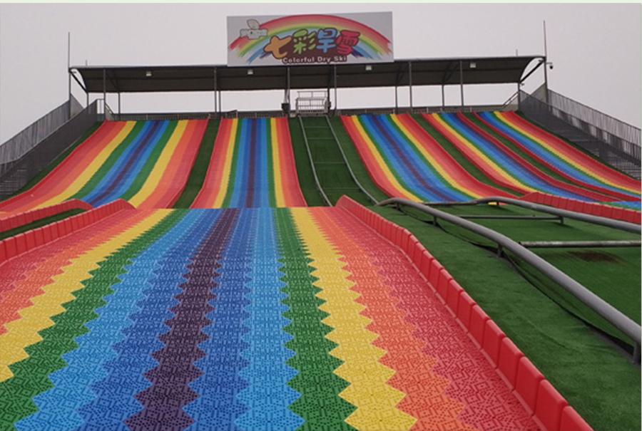Colorful slide + dry snow slide + leap slide + colorful slide _08
