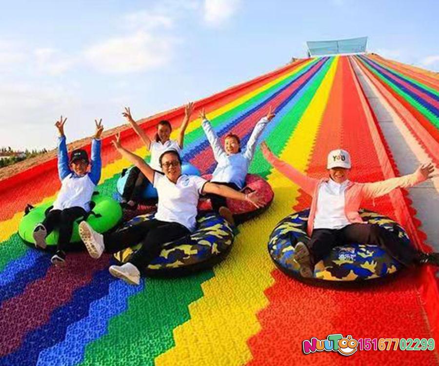 Colorful slides + colorful slides + dry snow slides + leap slides - (20)